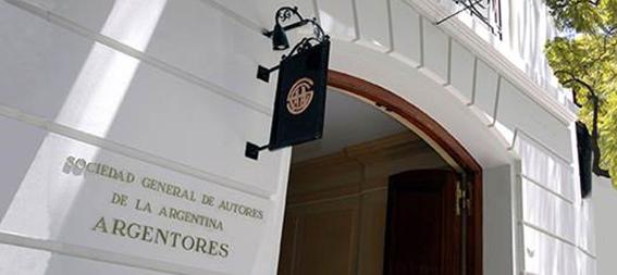 El viernes 11 de setiembre Argentores no abrirá sus puertas