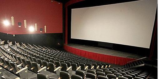 Nuevos mínimos de cine que rigen a partir del 1º de agosto